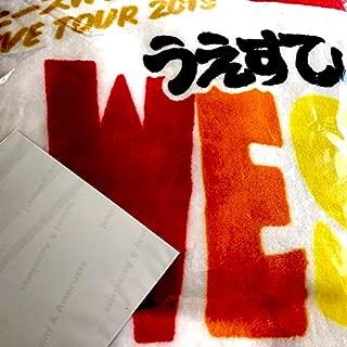 ジャニーズWEST 【あったかいヤツ(ブランケット)】ライブ ツアー 2019 WESTV ! + 公式写真 1種 セット
