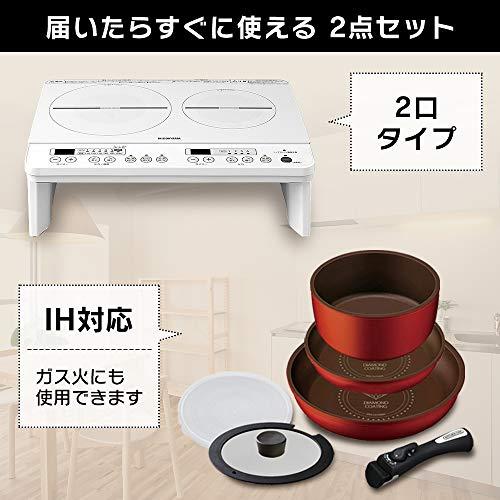 【2点セット買い】アイリスオーヤマ IHクッキングヒーター2口1400W脚付き ホワイト + フライパン6種