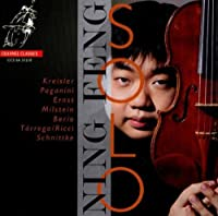 Violin Solo Vol.1 by Ning Feng (2010-09-14)