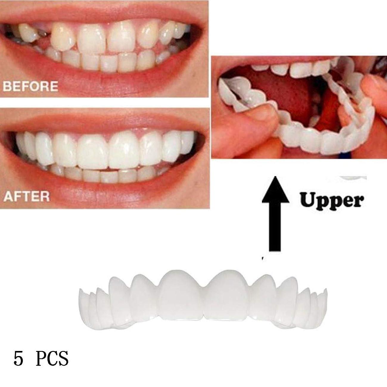 天気生き残ります敬意を表してベニヤ義歯インスタントパーフェクトスマイルアッパーティース仮歯ホワイトニングコンフォートフィットフレックス化粧品、5個