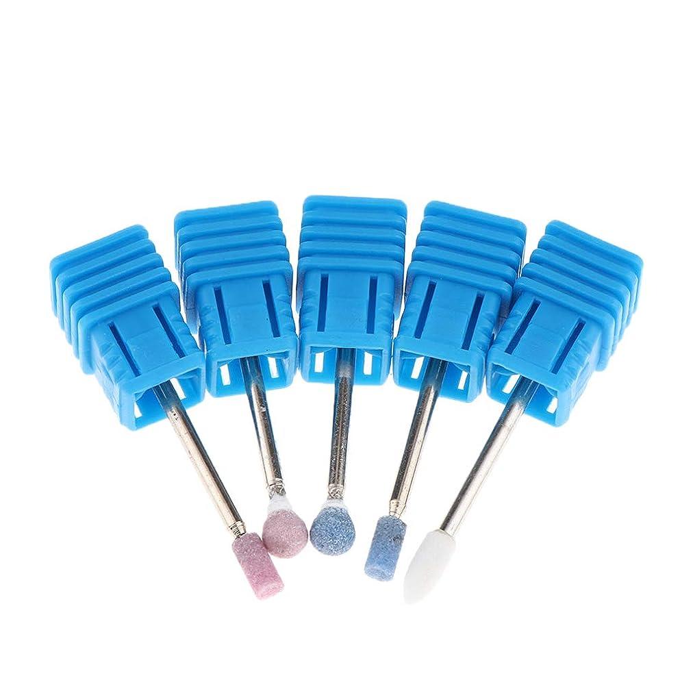 変わる細菌ドラフトP Prettyia Nail Drill Bits Grinding Head Nail Mani cure Tool for Nail Art Nail Salon Use
