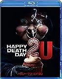 ハッピー・デス・デイ 2U [AmazonDVDコレクション] [Blu-ray]