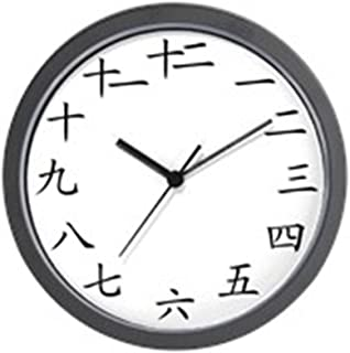 CafePress Chinese Numbers Unique Decorative 10