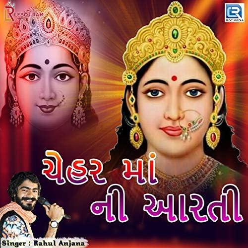 Rahul,Anjana