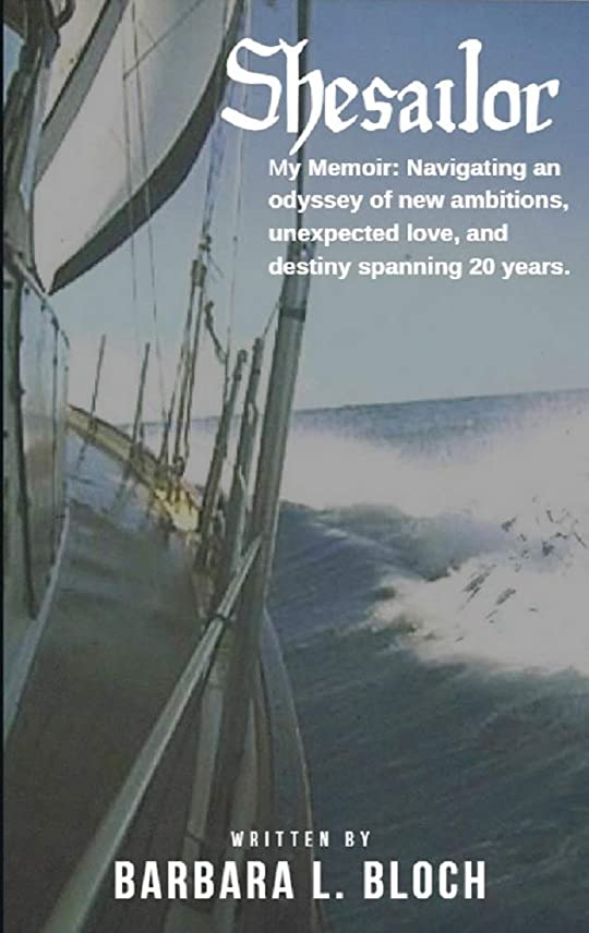 わずかな公のホストShesailor: My Memoir: Navigating an odyssey of new ambitions, unexpected love, and destiny spanning 20 years. (English Edition)