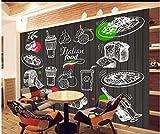 Papel Tapiz Pared Personalizado Verano Jugo De Fruta Té Con Leche Tienda De Postres Fondo Decoración De Pared Pintura-300Cmx210Cm
