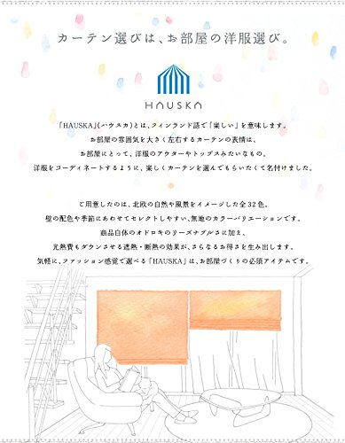 aiika『HAUSKA(シングル/プレーン)』
