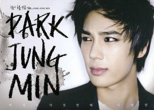 Park Jung Min [Mini Album]