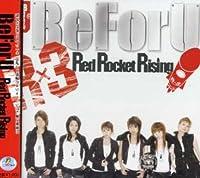 Red Rocket Rising