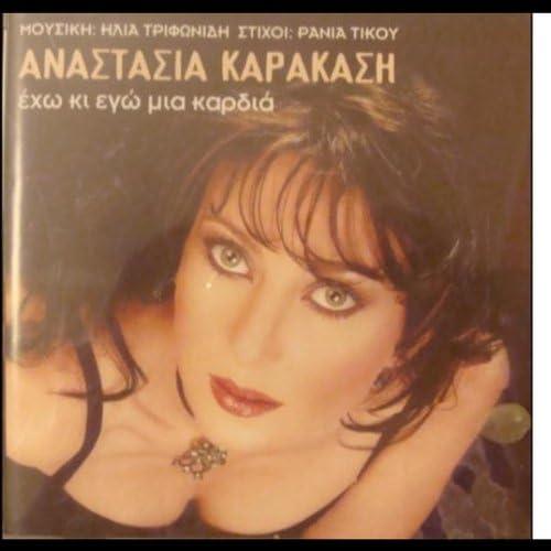 Anastasia Karakasi