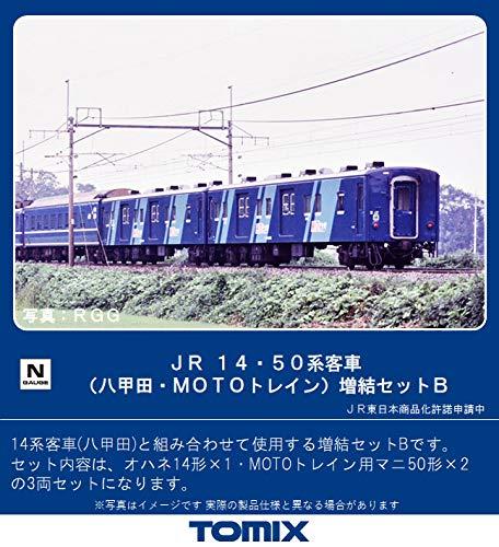 TOMIX Nゲージ JR 14・50系 八甲田 MOTOトレイン 増結セットB 98743 鉄道模型 客車