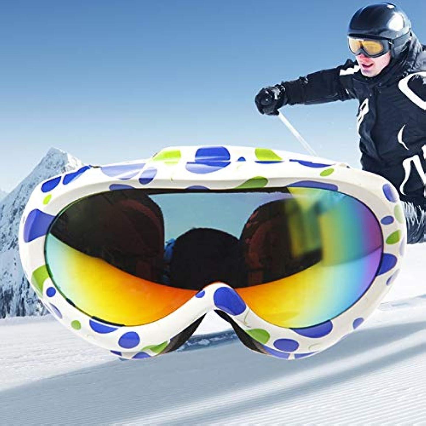 ライド実り多い床Diffomatealliance Glasses メガネH006デュアルレイヤー防曇防風UVプロテクション子供用調節可能幅広ストラップ付きゴーグル(ブルー&グリーンドット)