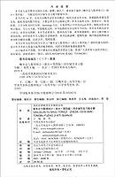 概率论与数理统计(浙大·第四版)同步辅导及习题全解(高校经典教材同步辅导丛书)