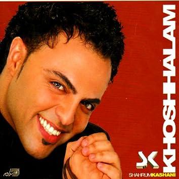 Khoshhalam