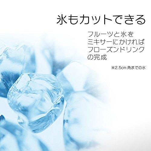 アイリスオーヤマジュースミキサーミル付きIJM-M800-W