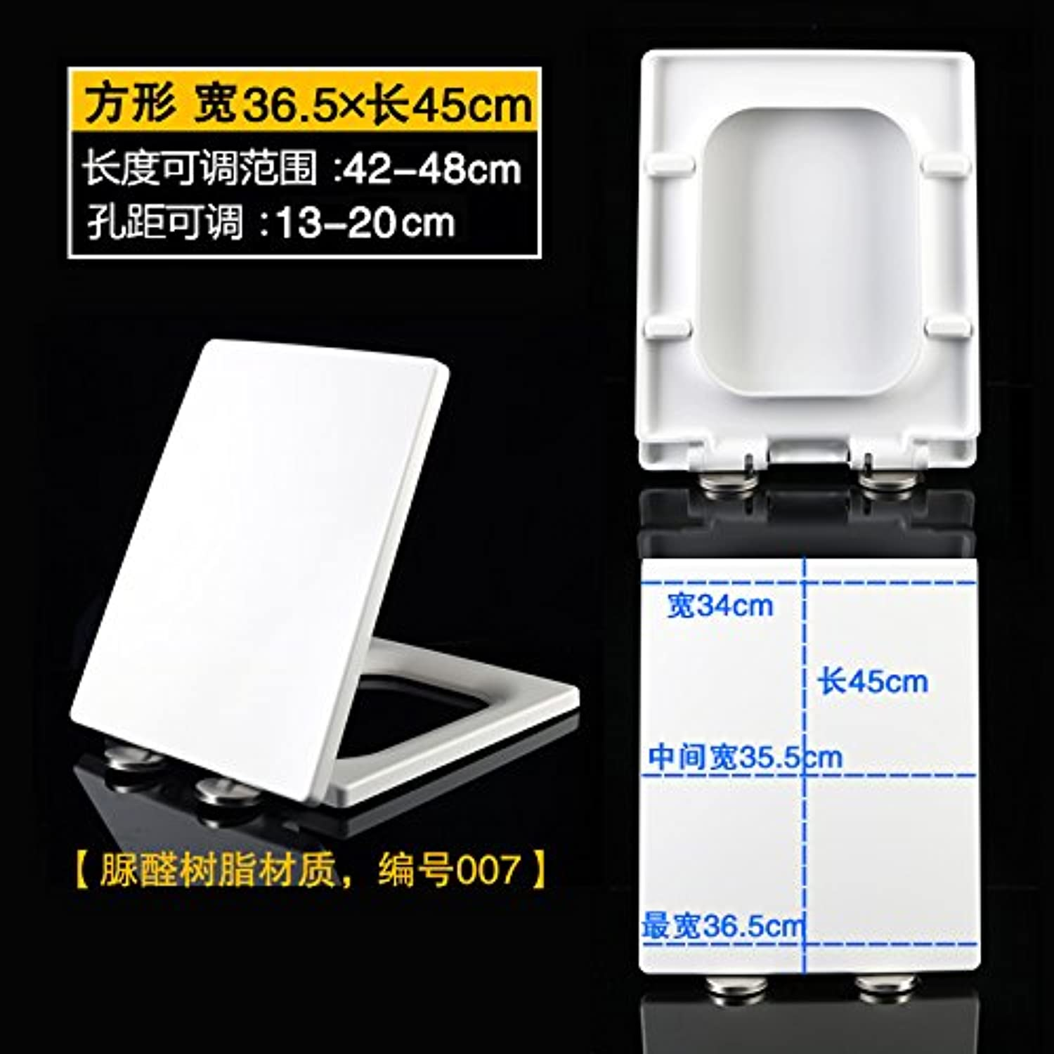 Topseh Square Square Thick Pp Urea Formaldehyde Resin Toilet Cover General Slow Down The Toilet Cover Old Toilet Toilet Seat Cover,Square Urea Formaldehyde 007 [Width 36.5 Length 42-48]Simple Modern Comfortable Bacteria Removal Home Toilet Common