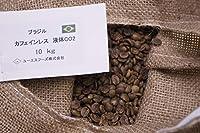 ブラジル カフェインレス デカフェ【液体CO2処理】コーヒー生豆 グラム販売 (400g)
