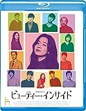 ビューティー・インサイド [Blu-ray] image