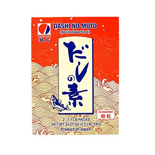 TETSUJIN Umami Dashi Powder - 2.2 LB (2 x 1.1LB) - Instant Dashi Stock for Japanese Soup Base - 3 in 1 Dashi Granules Bonito Powder + Kombu Powder + Shiitake Mushroom Seasoning - Instant Dashi Powder for Miso Soup, Dashi Stock, Sauce Moto