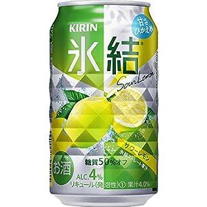 「キリン 氷結® サワーレモン」