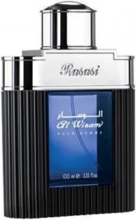 Al Wisam Evening Spray Perfume (Black) 100 ml By Rasasi Dubai for men