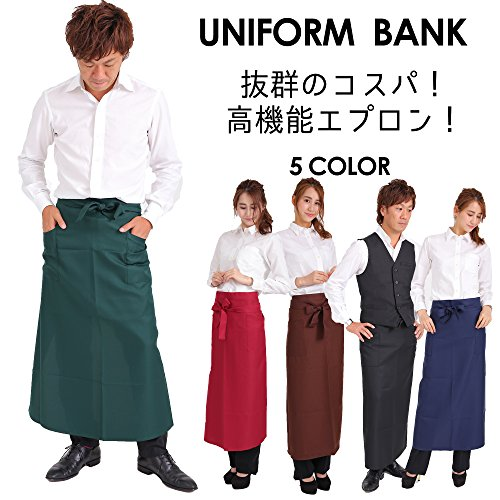 UniformBank『エプロンロング』