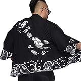 G-like Herren Sommer Kimono Cardigan – Traditionelle Japanische Kleidung Haori Kostüm Taoistische Robe Langarm Jacke Chinesischer Stil Umhang Nachthemd Bademantel Nachtwäsche für...
