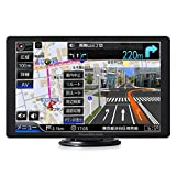 フルセグ ポータブルナビ 8インチ 16GB 2021年版 ゼンリン地図 詳細市街地図 VICS 渋滞対応 みちびき対応 バックカメラ対応 地デジ カーナビ RQ-A820PVF