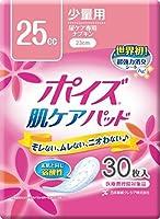 日本製紙 ポイズ 肌ケアパッド 少量用30枚 x12個 x1ケース Japan