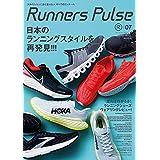 Runners Pulse Magazine Vol.07