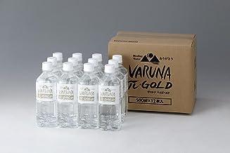 【ACM】VARUNA π GOLD 500ml (12本) VARUNA π Water をバージョン・アップ
