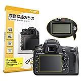 ORMY 0.3mm Protector de Pantalla para cámara para Nikon D610 / D600