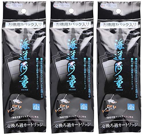 カミハタ 海道河童 フィルター 小 交換ろ過カートリッジ お徳用3パック入り×3個 (まとめ買い)