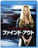 ファインド・アウト ブルーレイ&DVDセット(初回限定生産) [Blu-ray] image