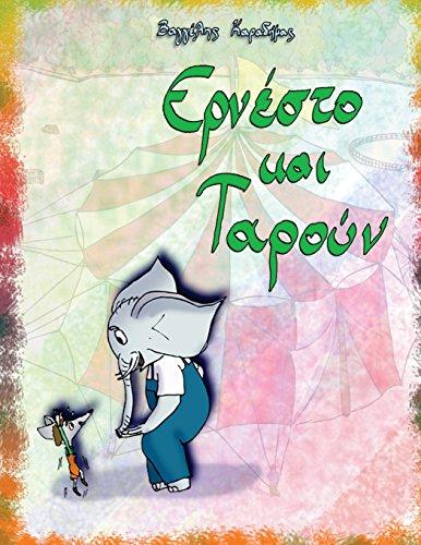 Ernesto and Taroon