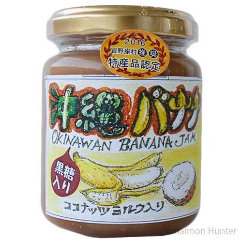 手作りジャム バナナ ココナッツミルク 黒糖入り 140g×6瓶 ぎのざジャム工房 沖縄県宜野座産 南国の果物がつまったこだわりの手作りジャム パンやヨーグルトなどはもちろん、お料理の隠し味にも