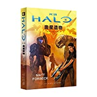 Halo: Legacy of Onyx (Chinese Edition)