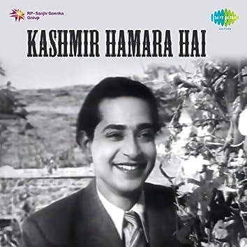 """Dil-E-Nadan Tujhe Hua Kya Hai (From """"Kashmir Hamara Hai"""") - Single"""
