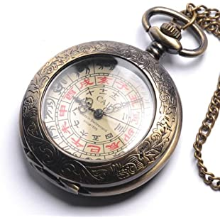 81stgeneration Women's Vintage Style Mechanical Pocket Watch Horoscope Pendant Necklace, 78 cm