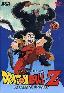 Dragon Ball Z - La Saga Di Freezer #02 (Eps 05-08) [Import italien]