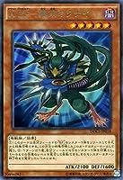 遊戯王OCG A BF-霧雨のクナイ レア DOCS-JP018-R