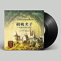 胡桃夹子LP黑胶唱片 留声机专用 12寸碟片古典音乐 卡门/天鹅湖