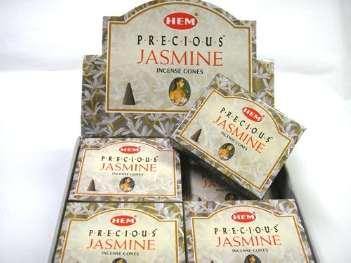 にはまってエッセイアルコールHEM プレシャスジャスミン コーンタイプ1ケース(12箱入り)