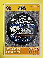 001 マンホールカード 静岡県 富士市