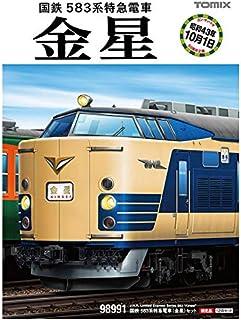 TOMIX Nゲージ 限定 583系特急電車 金星 セット 12両 98991 鉄道模型 電車 (メーカー初回受注限定生産)