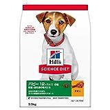 ヒルズ サイエンス・ダイエット ドッグフード 子犬用 妊娠・授乳期 パピー 12ヶ月まで 小粒 チキン 3.3kg