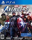 Marvel's Avengers(アベンジャーズ) 【早期予約特典】ゲーム内アイテム&アーリーベータアクセス権 (配信)【Amazon.co.jp限定】デジタルコミック『Marvel's Avengers』アイアンマン #1(配信) -PS4