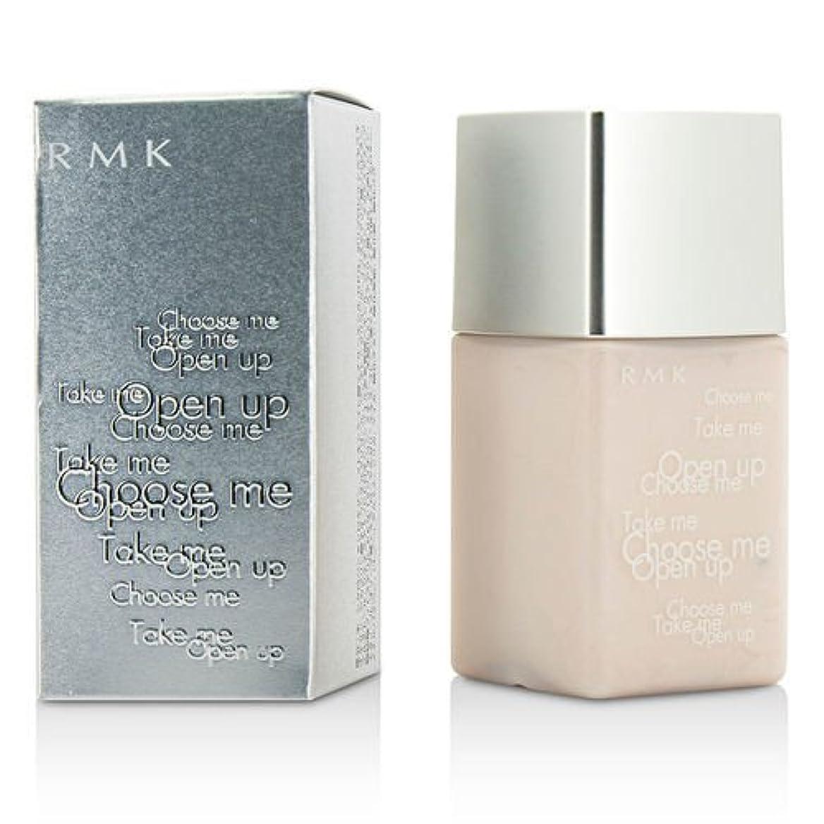 満足させるテーマに関してRMK コントロールカラー UV #01(シルバー) 30ml