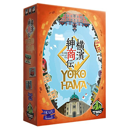 Tasty Minstrel Games TTT2017 Yokohama Brettspiel