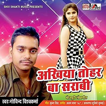 Akhiya Tohar Ba Sarabi - Single